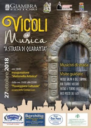 """Barcellona Pozzo di Gotto: il vicolo """"a strata di quaranta"""" (via Teatro Vecchio) sarà adottato con l'antico nome popolare"""