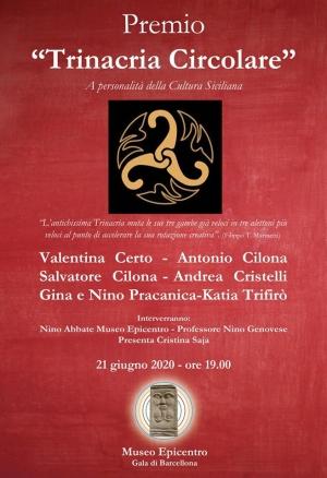 """Barcellona Pozzo di Gotto: il 21 giugno il Premio """"Trinacria Circolare all'Epicentro di Gala"""