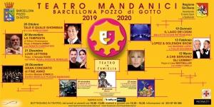 Barcellona Pozzo di Gotto : La nuova stagione del Teatro Mandanici
