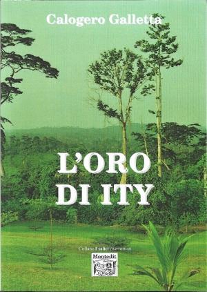Il libro di Calogero Galletta a Taormina presentato dall'Accademia Euromediterranea delle Arti 9 ottobre Fondazione Mazzullo