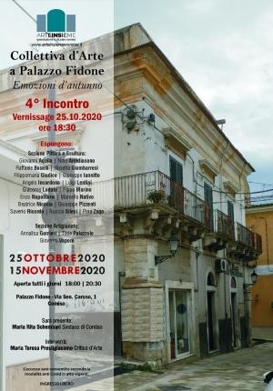 L'Associazione Arteinsieme ospita il noto critico Maria Teresa Prestigiacomo. Palazzo Fidone: Mostra d'arte Presente il Sindaco Maria Rita Schembari