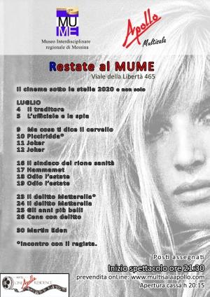 """2 luglio, Conferenza stampa di presentazione della rassegna """"Restate al MuMe. Cinema 2020 e non solo"""""""