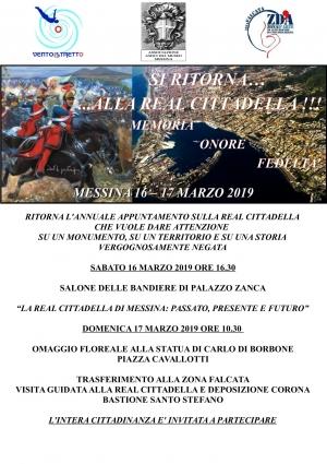 """Messina:  Sabato 16 Marzo, alle ore 16.30 presso il Salone delle Bandiere di Palazzo Zanca un convegno dal titolo: """"La Real Cittadella di Messina: Passato, Presente e Futuro""""."""