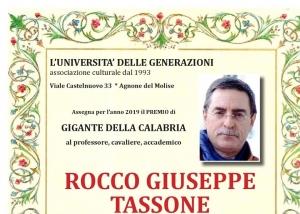 PREMIO GIGANTE DELLA CALABRIA 2019 A ROCCO GIUSEPPE TASSONE DALL'UNIVERSITA' DELLE GENERAZIONI DI AGNONE
