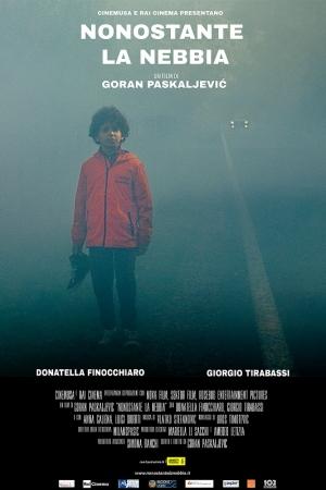 Prime Video: 'Orecchie', commedia cult di Alessandro Aronadio,  102 Distribution