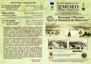 """"""" MESSINA: LA MEMORIA DA RITROVARE """""""